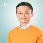 Jack Ma se retiró de Alibaba, se viene Google Play Pass y más