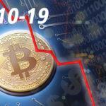 Brusca caída de Bitcoin. Google confirma que alcanzó la supremacía cuántica. Y más!
