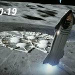 SpaceX llegará a la luna en 2024. Uber cobrará a los pasajeros que hagan esperar a los conductores. Y más!